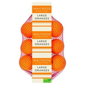 Waitrose Large Oranges