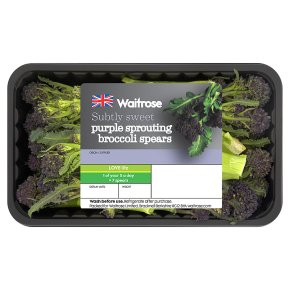 Purple sprouting broccoli spears