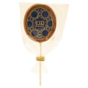 Eid Mubarak Milk Chocolate Lollipop