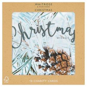 Waitrose Christmas Photographic Cards