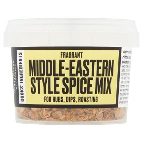 Cooks' Ingredients MiddleEast Spice Mix