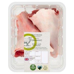 Duchy from Waitrose British Lamb Leg Shanks