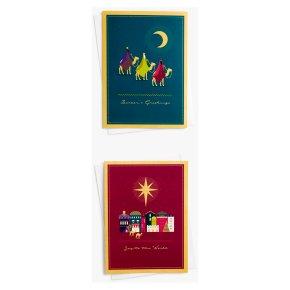 John Lewis Christmas 3 Kings Card