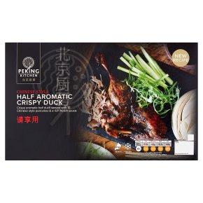 Peking Kitchen Half Aromatic Crispy Duck