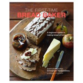 First Time Baker - Emmanuel Hadjand