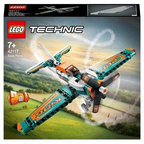 Lego Race Plane