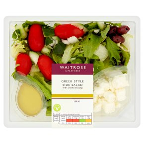 Waitrose Greek Style Side Salad with Dressing