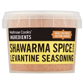 Cooks' Ingredients Shawarma Spice Blend