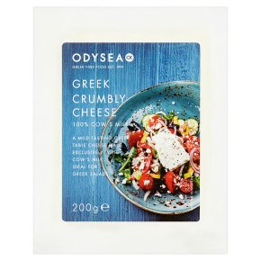 Odysea Greek crumbly cheese