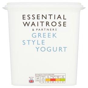 Essential Greek Style Yogurt